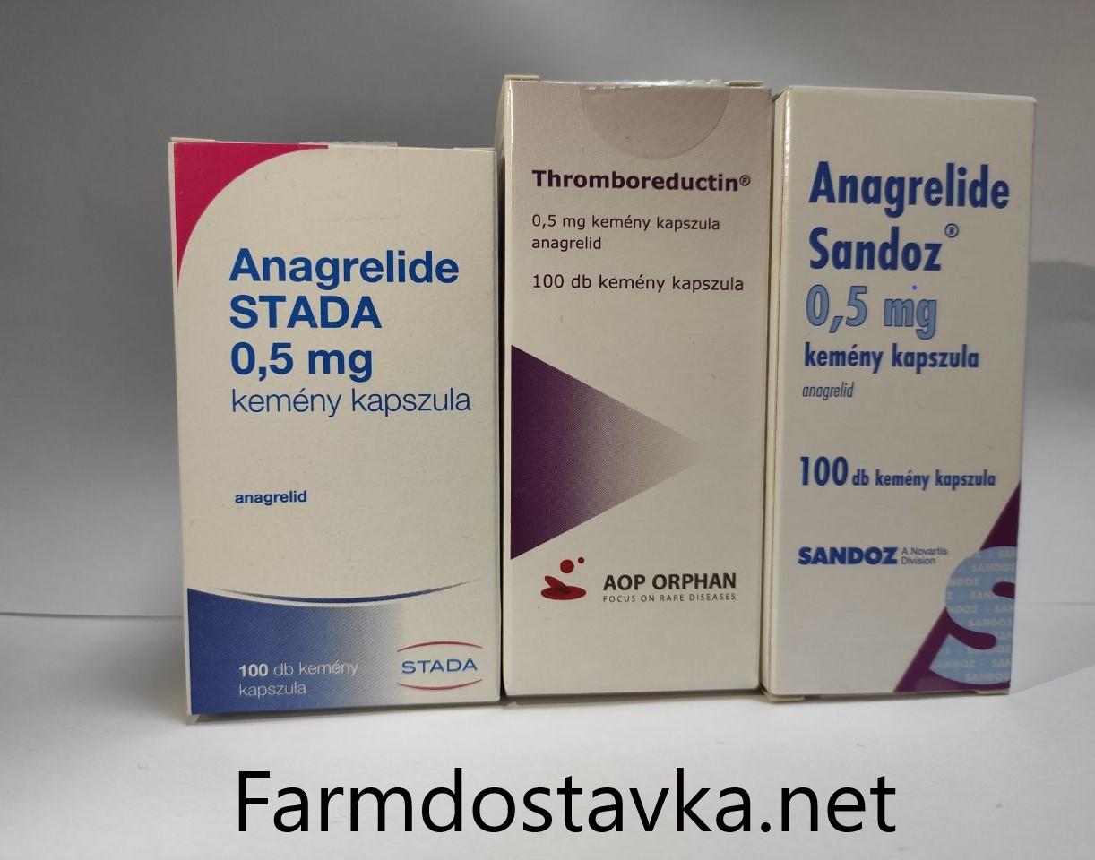 препарат Анагрелід / Anagrelide 0,5 мг №100
